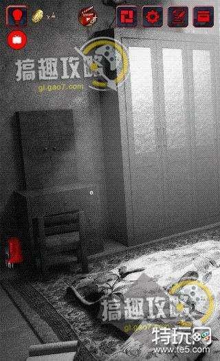 永利皇宫彩票 42