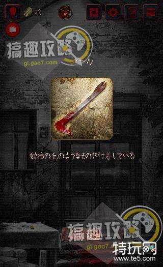 永利皇宫彩票 24