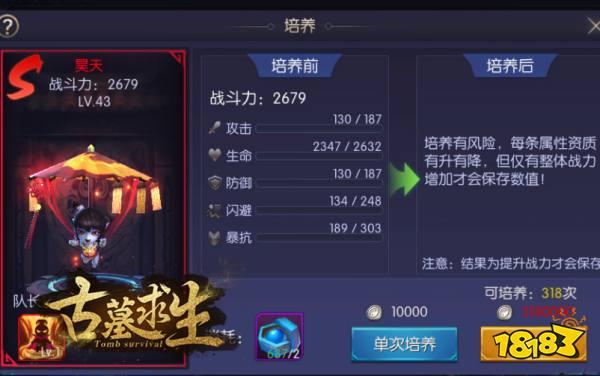 姿彩彩票平臺,亞游國際ag,亞游國際app