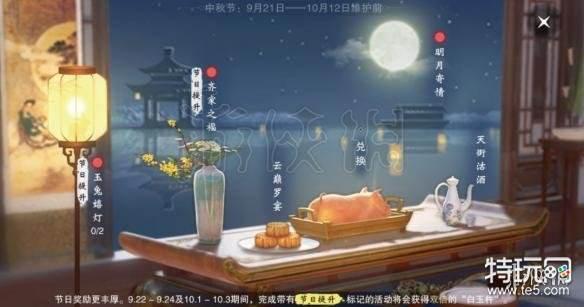 金沙澳门官网 3