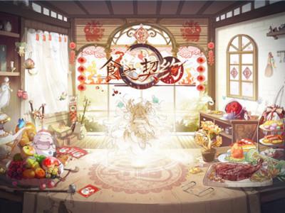 《食之契约》首登东京电玩展美食拟人理念受外媒