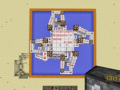 我的世界教程:可以向8个方向发射的红石大炮