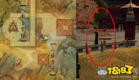 荻花宫柱子 剑网3怒火成就攻略 还没入手的小伙伴围观吧 竞技手游