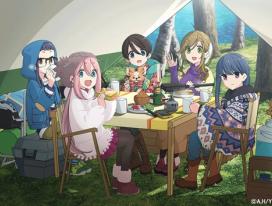 这个秋天一起去露营吧 《摇曳露营》第二季动画制作决定