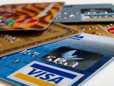 信用卡里的分期还款划算吗 相关的注意事项