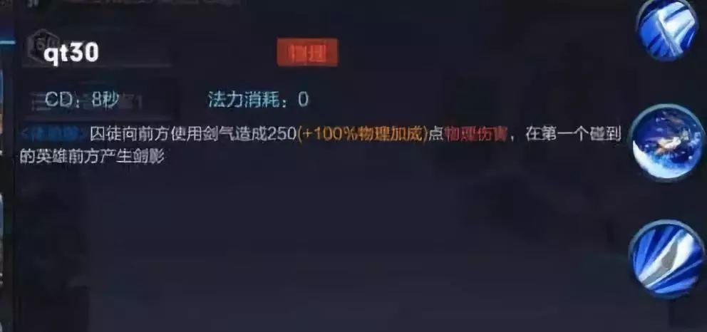王者荣耀新英雄囚徒技能曝光:大招全图还带100%暴击