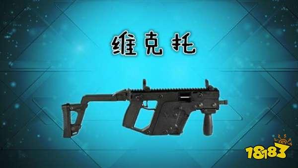 和平精英枪械