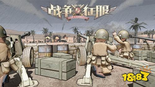 真·即时战略来临《战争与征服》引领手游RTS新时代