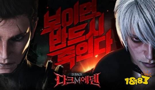 野外无限PK《天之炼狱》手游预告视频放出