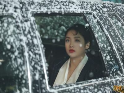 《明星大侦探4》推出首部互动微剧,鬼鬼参演剧本杀类《片场谜案》