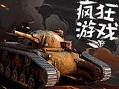 《坦克世界闪击》5.4版本更新万圣节活动同步开启