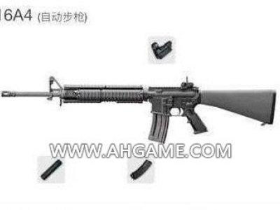 绝地求生5.56步枪M4解析 绝地求生M4灵敏度