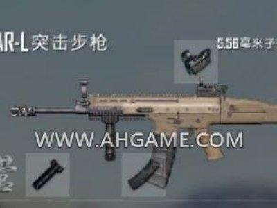 绝地求生武器配件详解:浅析最适合SCAR-L和AUG的握把