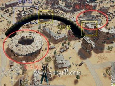 绝地求生沙漠地图Pozo拳击馆双圆盘打法详解