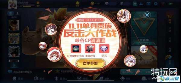 菠菜电竞app 9