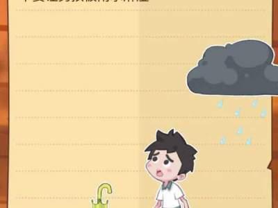 不要让男孩被雨水淋湿_脑力大火拼10关攻略