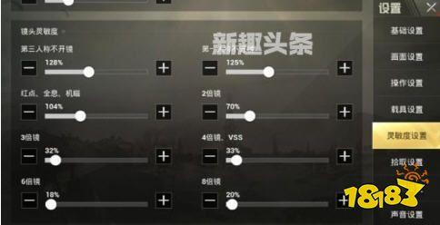虎牙奇怪君 虎牙奇怪君刺激战场灵敏度设置参数分享 按下开火陀螺仪关闭 回合游戏