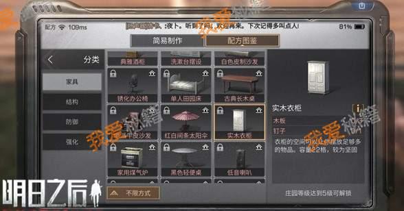 昭质之后实木衣柜如何取得_实木衣柜筑制质料伎