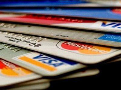 建行信用卡分期利息是多少?他们都戳进来了,你呢?