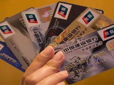 建行信用卡周六有哪些优惠活动?持卡人还可享美食五折优惠!