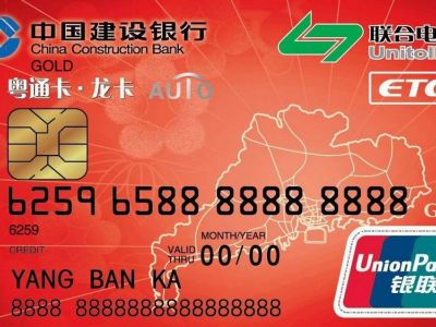 建行信用卡刷几次免年费_免年费政策