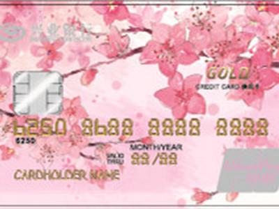 兴业pass信用卡好不好?卡片特权主要有哪些?