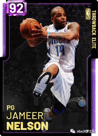 《NBA 2K19》紫水晶贾马尔尼