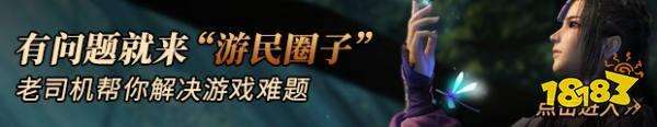 【博狗新闻】古剑奇谭3结局 《古剑奇谭3》结局画册故事解读 好玩的网络端游