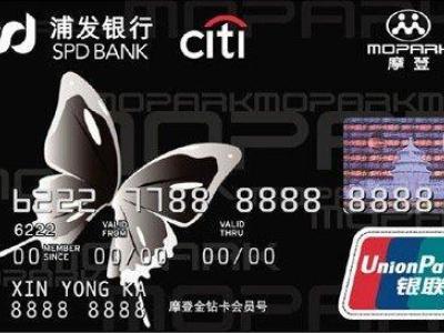 浦发白金信用卡年费是多少_如何免年费