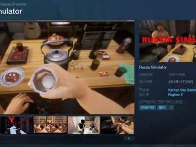 战斗民族模拟器什么时候出 战斗民族模拟器发售时间介绍