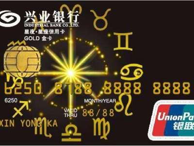 兴业信用卡通用提额法汇总 满满干货!