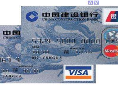 建行信用卡的年费是什么时候扣的?减免年费的政策快来收藏一下!