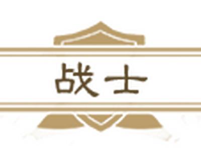 炉石传说拉斯塔哈的大乱斗新卡汇总(135/135)