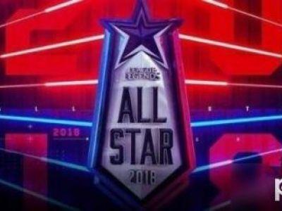 LOL2018全明星赛事直播在哪看 全明星赛播放入口