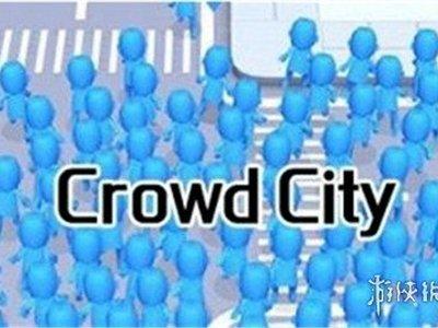 《拥挤城市》怎么获得更多的星星 星星获取德州现金棋牌评测网大全