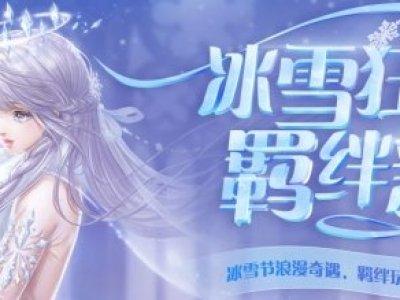 《QQ炫舞手游》羁绊友情币获得技巧 专属服饰称号领取方法