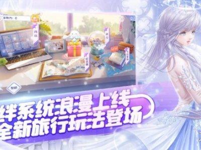 遇到错误提示怎么办 QQ炫舞手游12.13更新问题及奖励领取技巧