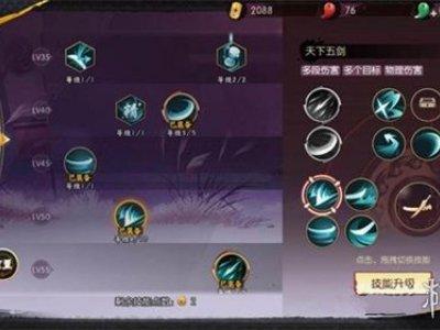 《侍魂:胧月传说》流镝PVP怎么打 流镝PK技巧