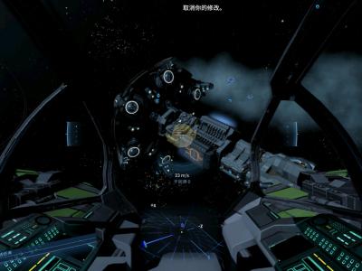 《X4:基石》空间站建设攻略分享