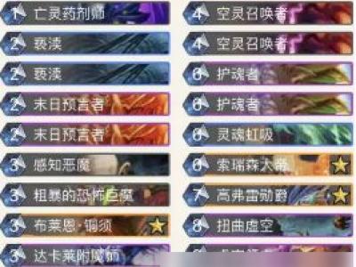 《炉石传说》怎么玩OTK术士卡组 OTK术士卡组详细讲解