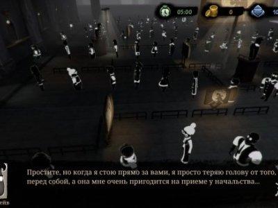 《旁观者2》间谍游戏怎么玩?间谍游戏任务达成攻略