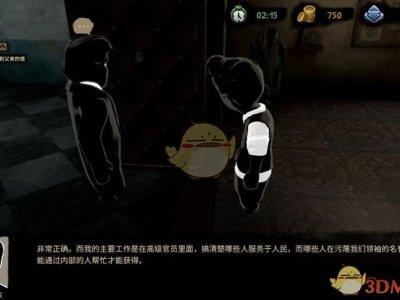 《旁观者2》二级开锁技能获得方法介绍
