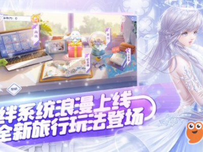 《QQ炫舞》12.13更新版本更新完有什么奖励 更新问题及奖励领取技巧