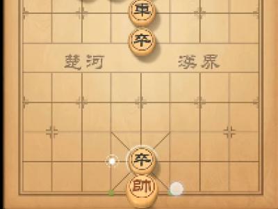 天天象棋残局第103期怎么过 天天象棋残局第103期走法