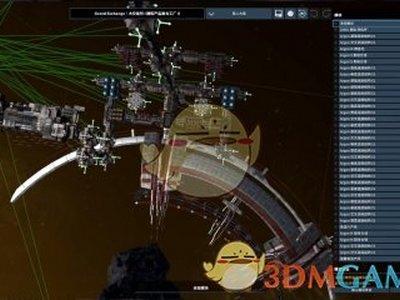 《X4:基石》建造工厂方法介绍