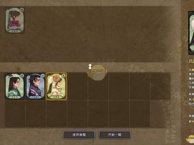 《古剑奇谭3》风晴雪绵羊千秋戏卡牌获得位置分享