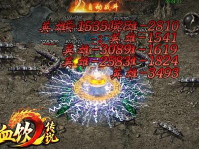 环任务新玩法 《血饮传说》王城诏令攻略
