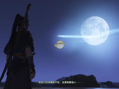 《古剑奇谭3》藏宝的苍虬任务攻略分享