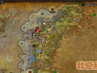 魔兽8.1黑海岸世界boss在哪-位置介绍