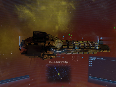 《X4:基石》大小船只售卖位置分享